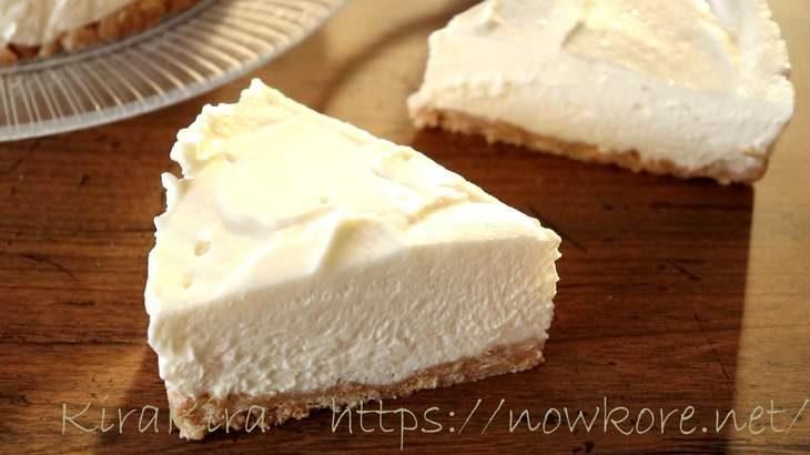 【究極のレアチーズケーキのレシピ】ゼラチン不要でふわふわ食感!【世界一美味しいレアチーズケーキ】