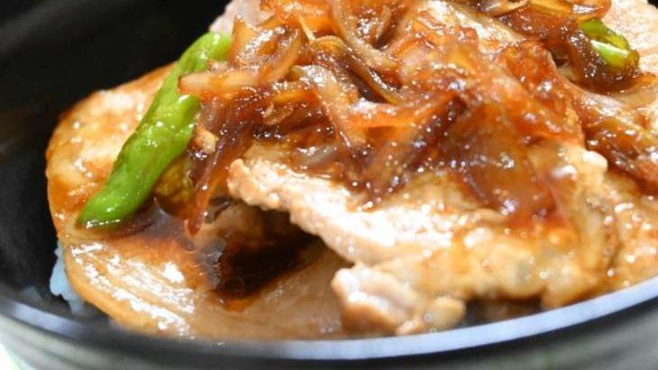 【ラヴィット】イタリアン焼き豚丼のレシピ。ミシュランシェフの10分で2品料理【ラビット】(6月17日)