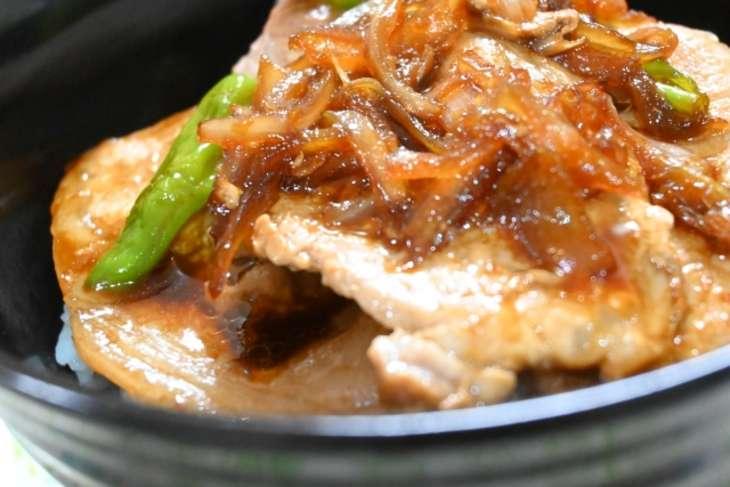 ラヴィットイタリアン焼き豚丼