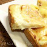 【所JAPAN】とろとろカップスープグラタンパンの作り方。食パンで簡単!リュウジさんのコンビニ食材レシピ(6月8日)