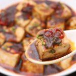 【ラヴィット】麻婆豆腐の素ランキング!一流中華料理人が選ぶ1位は?【ラビット】(7月21日)