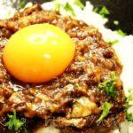【所JAPAN】無水キーマカレーの作り方。リュウジさんのレシピ(5月4日)