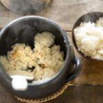 【ヒルナンデス】鶏手羽先の土鍋炊き込みご飯の作り方。にんにく醤油で!脇屋シェフのレシピ(5月11日)