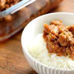 【めざましテレビ】かけるお肉の作り方。ミート矢澤福島シェフのレシピ【プロのおうちごはん】(5月12日)