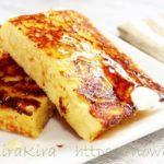 【ヒルナンデス】パン粉でフレンチトーストの作り方。簡単アイデアスイーツレシピ(5月29日)