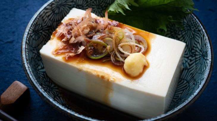 【ヒルナンデス】豆腐とじゃこの香り蒸しの作り方。脇屋シェフのおつまみレシピ【有名料理人のおうちごはん】(5月11日)