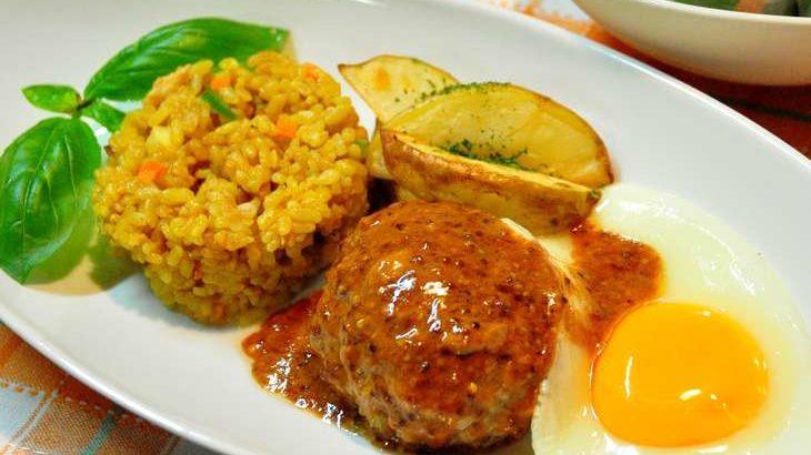 【中居正広のニュースな会】ギャル曽根さんのカレーピラフハンバーグの作り方。フライパンひとつで作るワンパンレシピ(6月13日)