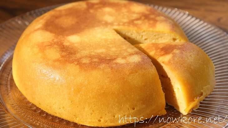 【ヒルナンデス】カステラ玉子焼きの作り方。炊飯器で簡単!ヒルトン東京お台場ホテルの公式レシピ(6月23日)