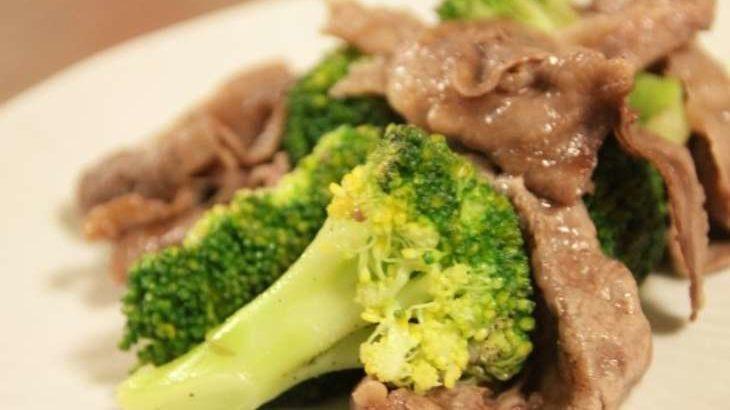 【ノンストップ】ブロッコリーホイコーローのレシピ。笠原将弘シェフの回鍋肉風炒め。( 3月1日)