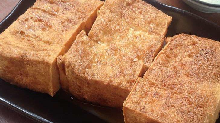 【ノンストップ】厚揚げとひき肉のポケット焼きの作り方。クラシルで話題の厚揚げアレンジレシピ(6月3日)