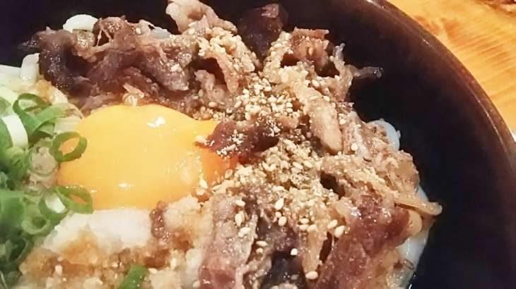 【所JAPAN】サラダチキンユッケの作り方。リュウジさんのコンビニ食材アイデアレシピ(6月8日)