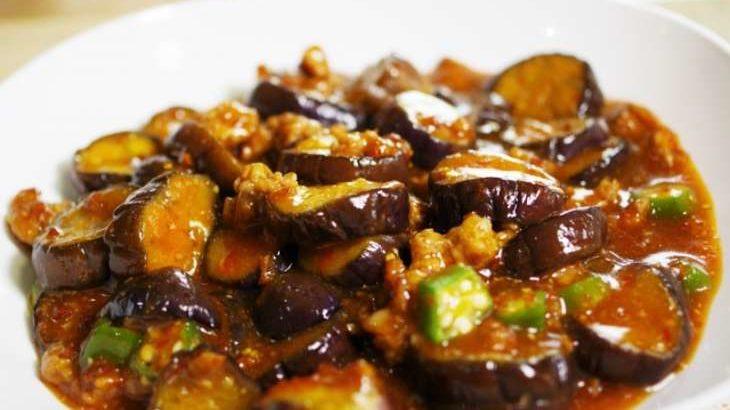 【ヒルナンデス】麻婆茄子の作り方。甘酒とマシュマロで!別府ともひこさんのレシピ 9月24日【サイコロレストラン】