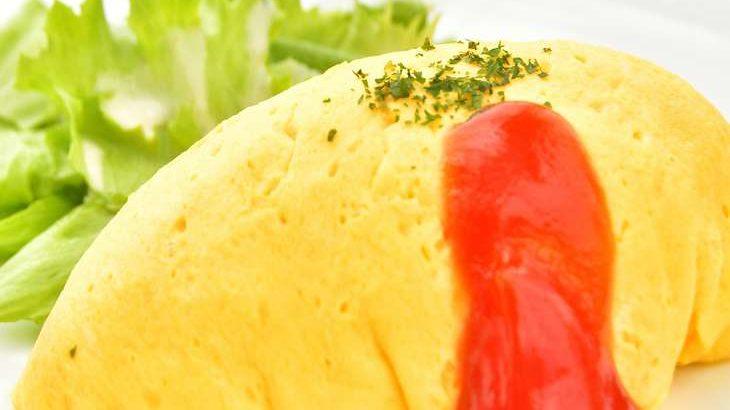 【土曜は何する】ふわとろオムライスの作り方。伝説の家政婦マコさんのポリ袋レシピ 8月22日