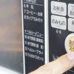 【家事ヤロウ】レンチン肉料理4選まとめ。北川景子さんがレンジで作る簡単レシピ!2月10日