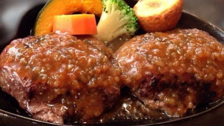 【家事ヤロウ】チーズバーガーの中身ハンバーグのレシピ。和田明日香さんの時短料理(5月4日)