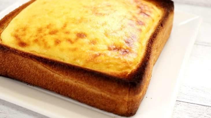 【教えてもらう前と後】豆腐の和風トーストの作り方。ミシュラン村田シェフの激ウマ朝ごはんレシピ(6月9日)