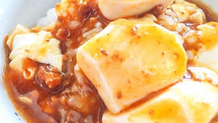 【ラヴィット】よくばり麻婆の玉子とじのレシピ。ホットプレートで簡単!ミシュランシェフの簡単料理(4月8日)
