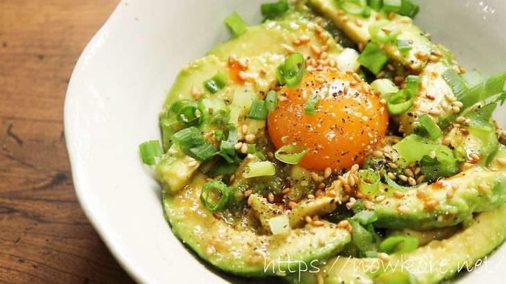 【ヒルナンデス】アボカドユッケの作り方。リュウジさんの低糖質レシピ(7月13日)