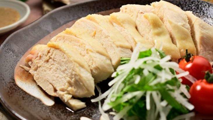 【サタプラ】揚げない油淋鶏(ユーリンチー)の作り方。浜内千波先生のヘルシー料理レシピ【サタデープラス】(7月4日)