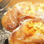 【あさイチ】フランスパンのフレンチトーストのレシピ。パン職人が教える激うまパンの作り方 12月3日【朝イチ シェア旅】