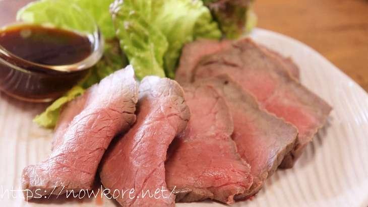 山本ゆり牛たたきレシピ