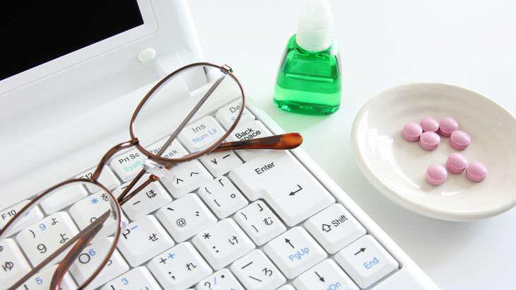 【ガッテン】ホットタオルで目の油を改善する方法!タピオカサインを解消し、ドライアイや疲れ目の改善に!(7月22日)