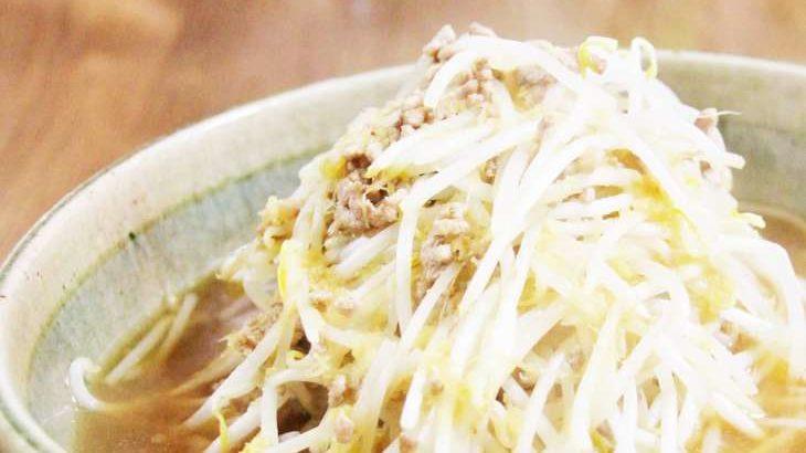 【家事ヤロウ】サラダチキンフォーそうめんの作り方。ベトナム風のアレンジそうめんレシピ(7月29日)