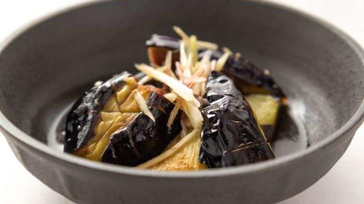 【ソレダメ】ナスの揚げびたしの格上げレシピ。日本橋ゆかりの野永シェフが教える絶品なす料理の作り方(8月5日)