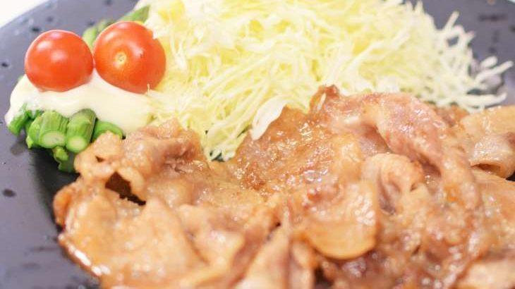 【あさイチ】豚しゃぶのしょうが焼き風&豚汁風みそ汁の作り方。本田明子さんのレシピ(8月19日)