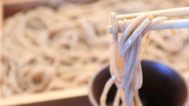 【あさイチ】梅鶏そぼろそば&なすの浅漬けの作り方。梅干しでさっぱりそぼろ。斎藤辰夫さんが伝授(8月17日)