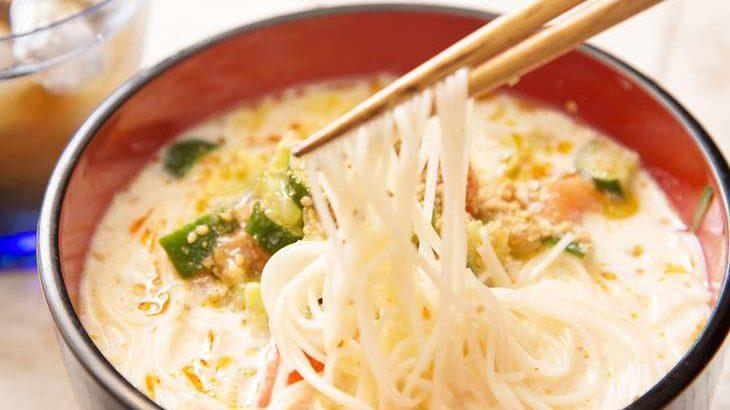 【王様のブランチ】冷や汁風そうめんの作り方。今泉マユ子さんのそうめんアレンジレシピ 8月29日