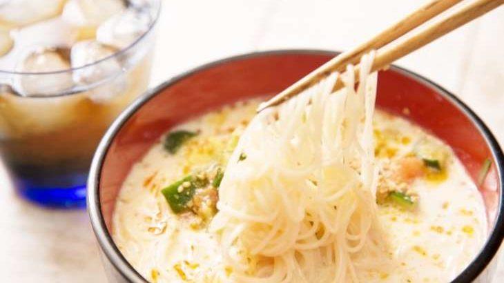 【ヒルナンデス】ごまと豆腐の韓国風まろやかそうめんの作り方。コウケンテツさんのアレンジそうめんレシピ(8月3日)