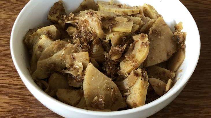 【あさイチ】たけのこの梅肉あえの作り方。荻野聡士シェフのレシピ 8月25日【朝イチ ハレトケキッチン】