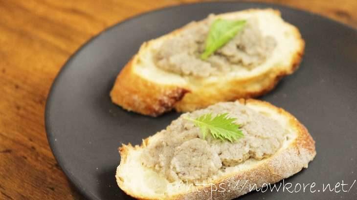 【あさイチ】鶏レバーペーストのレシピ。鶏肉をとことん味わう料理 2月9日