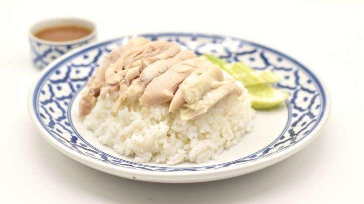 【相葉マナブ】海南チキンライス釜飯のレシピ。釜1グランプリの絶品釜めし(5月2日)