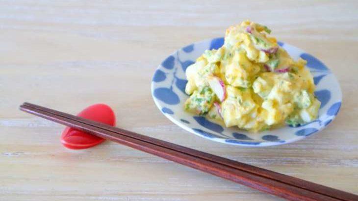 【あさイチ】アボマヨ メリメロサラダの作り方。脇雅世さんのレシピ 9月14日【朝イチ ゴハンだよ】