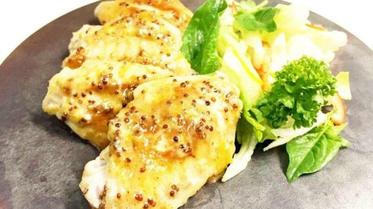 【沸騰ワード10】志麻さんの鶏のマスタード焼きの作り方・レシピ。SHELLY&冨永愛さん絶賛!【伝説の家政婦しまさん】 9月11日