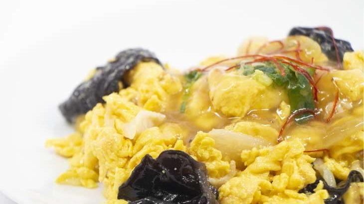 【あさイチ】プリプリえびとなすの卵あんの作り方。脇屋友詞シェフの本格中華レシピ 9月7日【朝イチ ゴハンだよ】