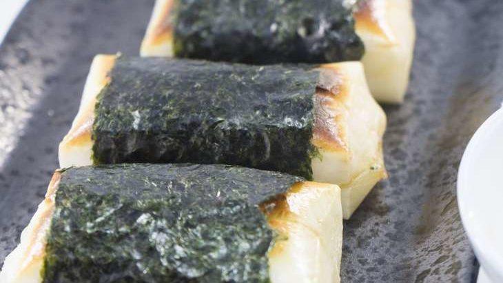 【家事ヤロウ】クリームチーズの磯辺焼きの作り方。クリームチーズで話題のレシピ 9月23日