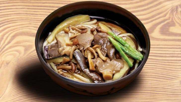 【ヒルナンデス】きのこうどんソースの作り方。遠藤香代子さんの漬けるだけレシピ 9月1日