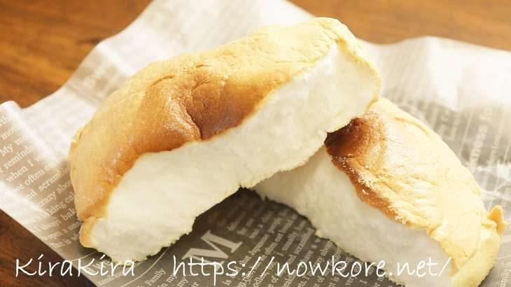 【スッキリ】雲パンの作り方・レシピ動画。ふわふわメレンゲで作る簡単パンのレシピ。SNSで話題! 9月9日