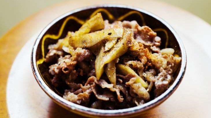 【あさイチ】牛肉とごぼうの甘辛煮の作り方。藤野嘉子さんのレシピ 9月29日【朝イチ ゴハンだよ】