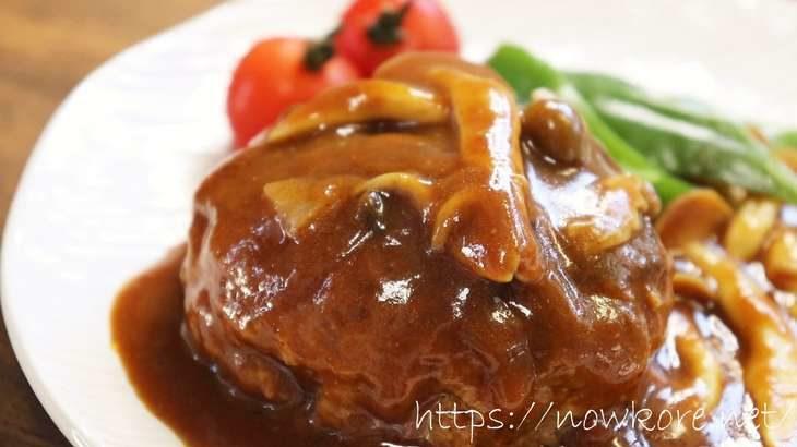 【あさイチ】油揚げハンバーグのレシピ。みじん切り油揚げで糖質オフ!カロリーカットのヘルシー料理 12月8日【朝イチとくもり】