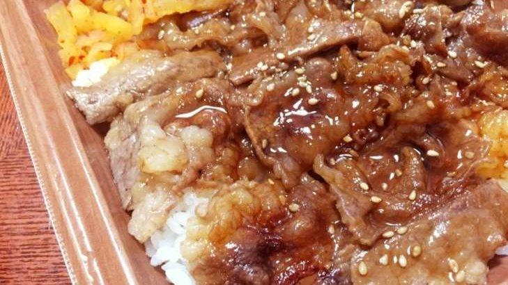 【家事ヤロウ】牛肉重の再現レシピ。浅草今半のすき焼き風ロケ弁当を完コピ!【グルメ科捜研】  10月7日
