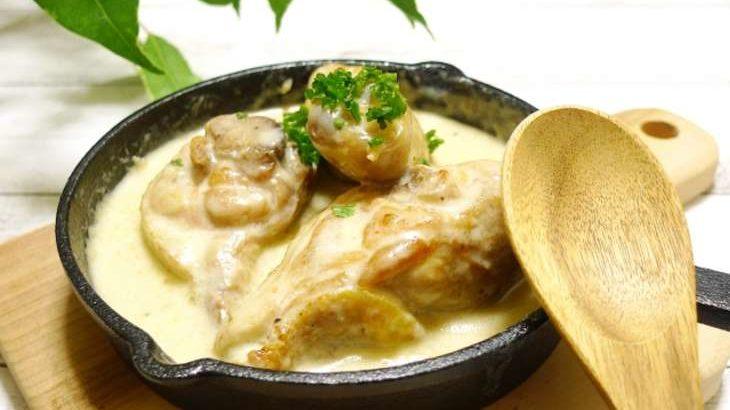 【ヒルナンデス】シュクメルリのレシピ。リュウジさんの反響あったメニュー ベスト5!10月26日