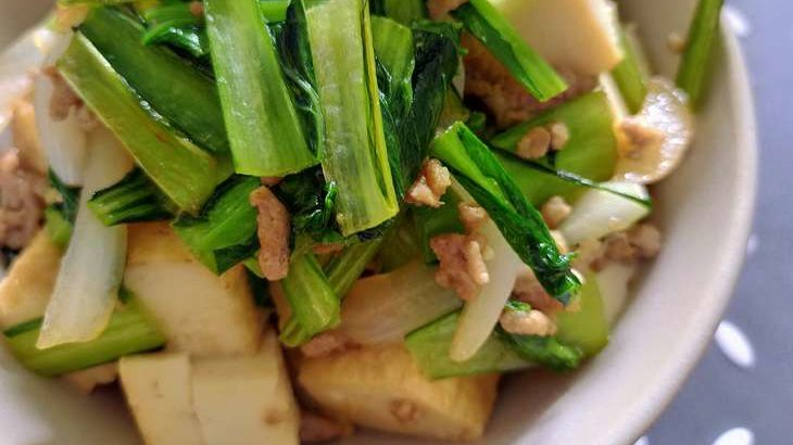 【ノンストップ】カブと厚揚げのコクうま炒めの作り方。坂本昌行さんのレシピ 10月9日