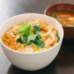 【スッキリ】親子丼の作り方。焼き鳥缶で簡単!ミシュラン鳥羽シェフの簡単どんぶりレシピ 10月2日