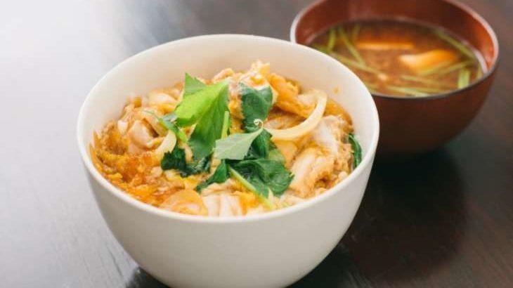 【あさイチ】春菊のたまご丼のレシピ。鳥羽周作シェフの激うま春菊料理の作り方 11月17日【朝イチ とくもり】