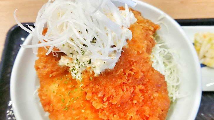 【沸騰ワード10】志麻さんのハムエッグ丼の作り方・レシピ【伝説の家政婦しまさん】 10月2日