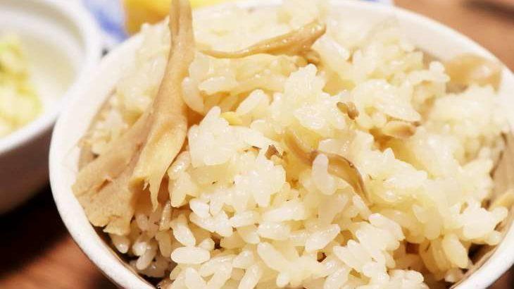 【ヒルナンデス】なめたけ入りきのこご飯のレシピ。藤井恵さんの秋の炊き込みご飯(9月28日)